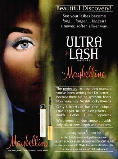 0bbfc360757 1964 Maybelline Ultra Lash Mascara in Velvet Black, Sable Brown and  Midnight Blue. Note the change in the brush shape.