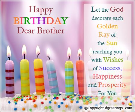 Want to wish your brother Send these messages to him – Birthday Greeting Cards Brother