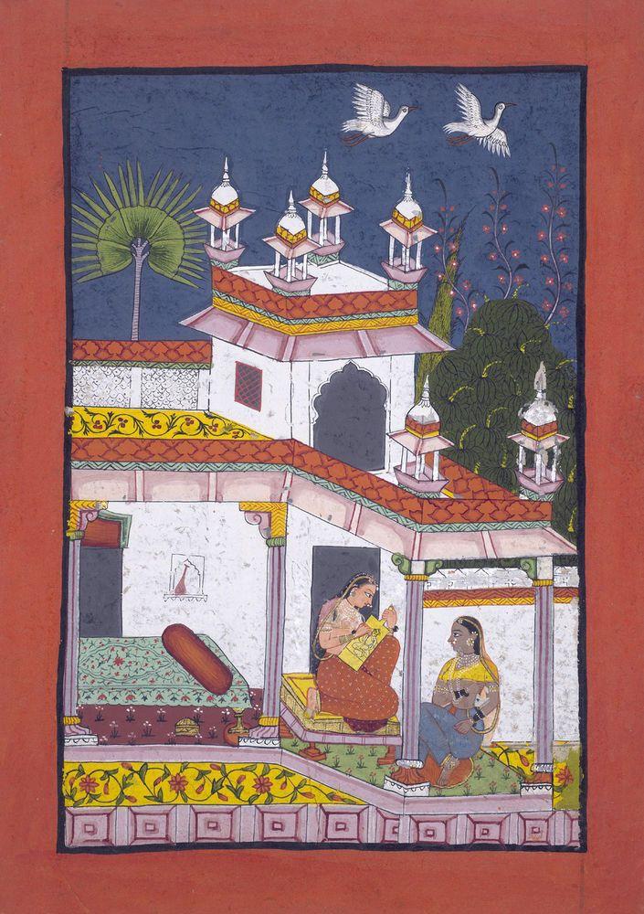 Rajasthan Miniature Painting of Music Ragamala Indian