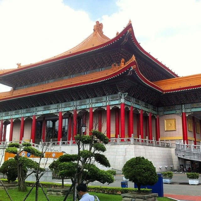 國家戲劇院 National Theater in 台北市
