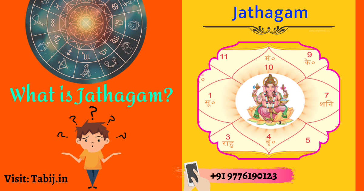 Grab the Best Tamil Jathagam for marriage and birth chart