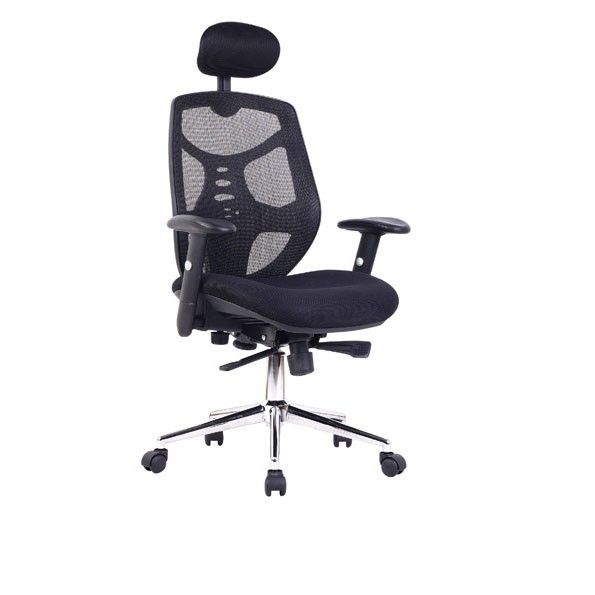 Atwood High Back Mesh Executive Chair