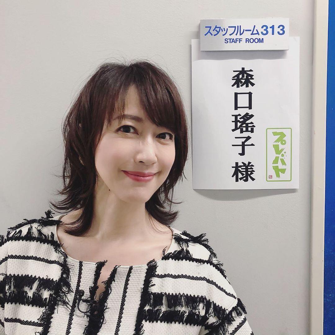 """森口瑤子 もりぐちようこ on Instagram: """". . プレバト に 出演させて ..."""