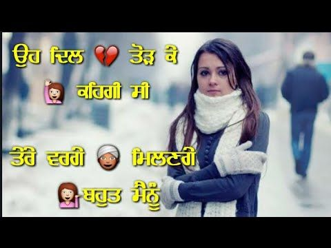 Share chat new punjabi pic