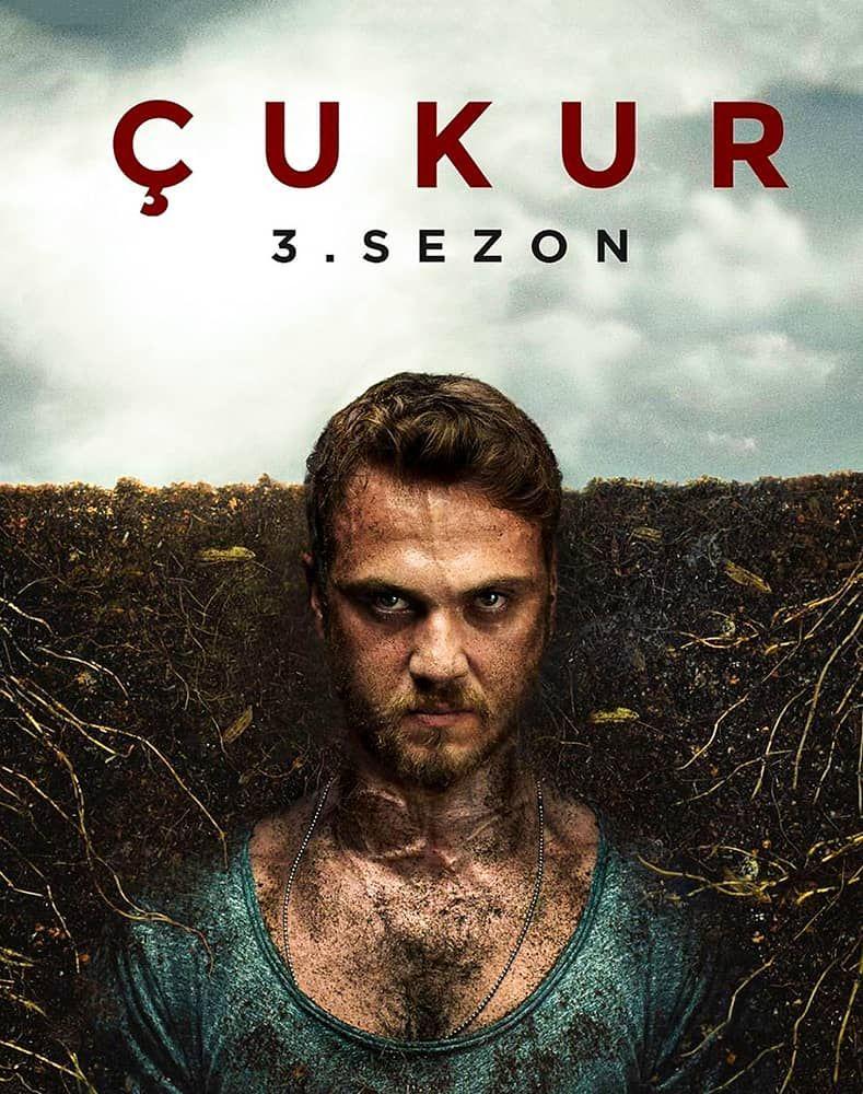 Azouzvision Com منبع الموسيقي الاول Movie Posters Movie Tv Drama