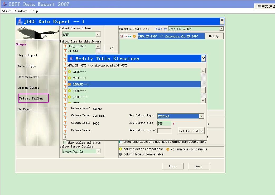 Hxtt Data Export - DBF2Sybase is a program to import DBF(dBASE(II