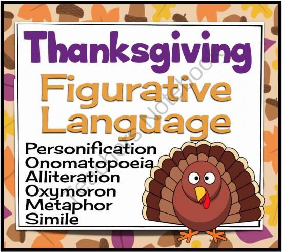 thanksgiving figurative language metaphor simile  romeo and juliet personification thanksgiving figurative language metaphor simile