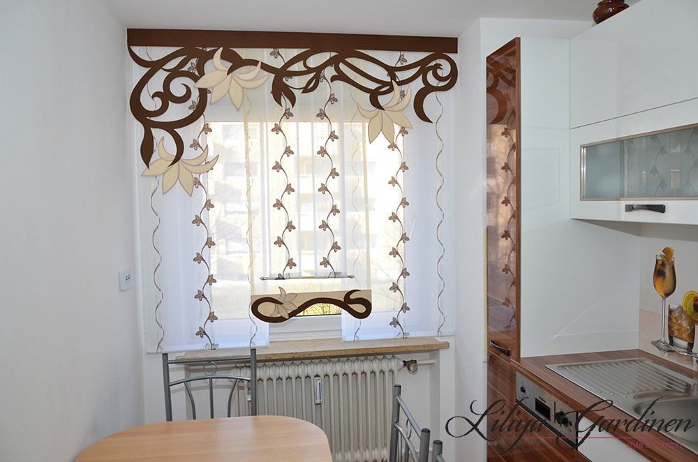 Gardinen Modern Design küche bad gardinen liliya window treatment