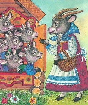 Skazka Volk I Semero Kozlyat S Kartinkami Fairy Tales Illustration Art Cartoon Characters