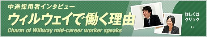 馬渕教室 掲示板 講師 中学受験 高校受験 2007 2008 2009 2010 2011 2012 2013 2014 2015 2016 2017 情報ちゃんねる(2ch) http://job.willway.ne.jp/experienced/index.html