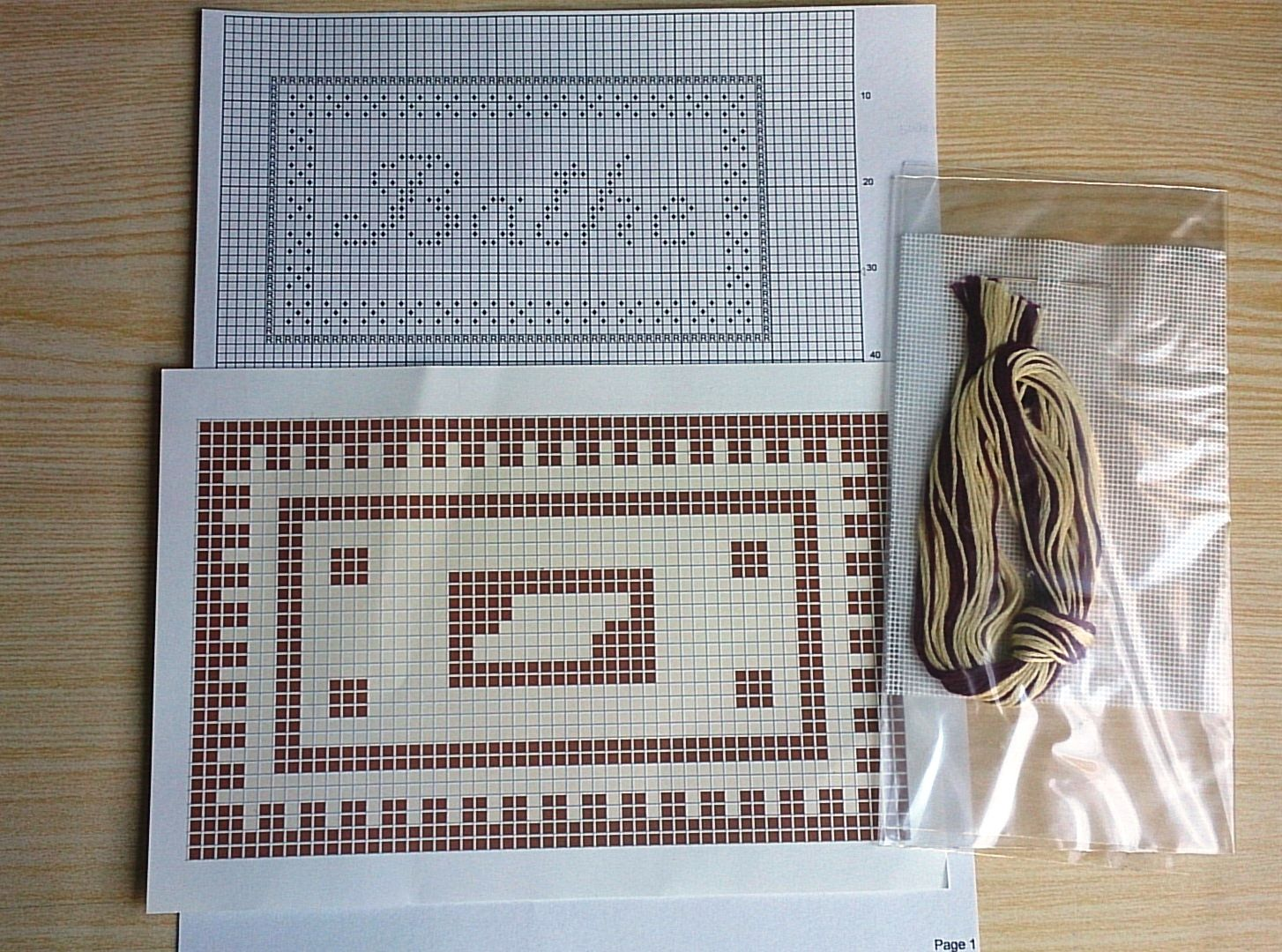 Del Prado Kit To Make Rug Boring Design Includes Canvas And Brown Cream