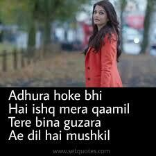 Pin By Ash Allu On 3 3 3sha Ari 3 3 3 Cool Lyrics Song Lyric Quotes Bollywood Quotes