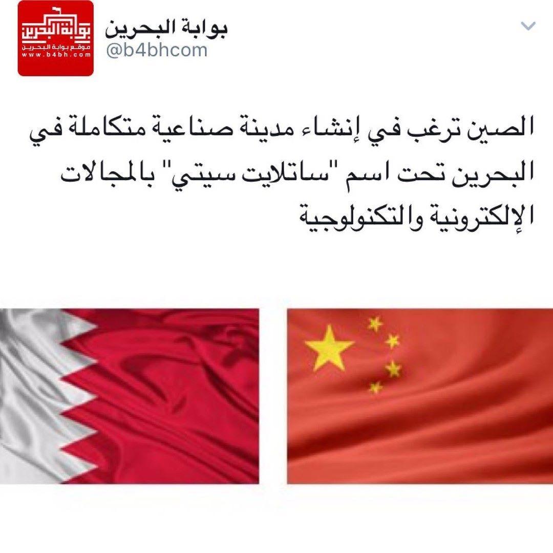 البحرين Bahrain الكويت السعودية قطر الامارات الإمارات دبي عمان مسقط أبوظبي الأردن مصر لبنان Jordan Egypt Uae Myd Instagram Posts Instagram