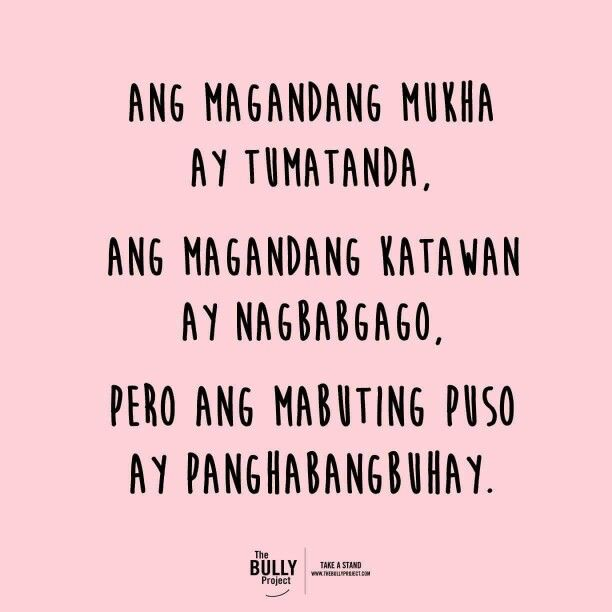 Mabuting Puso Realtalk Tagalog Quotes Tagalog Quotes Quotes