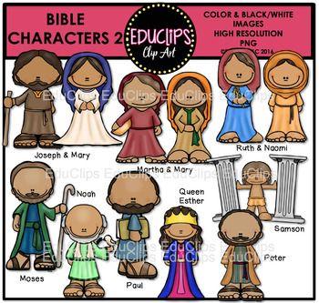 Free New Testament Cliparts, Download Free Clip Art, Free Clip Art on  Clipart Library