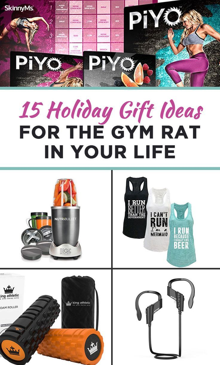 15 Holiday Gift Ideas for the Gym Rat in Your Life | Gym ...