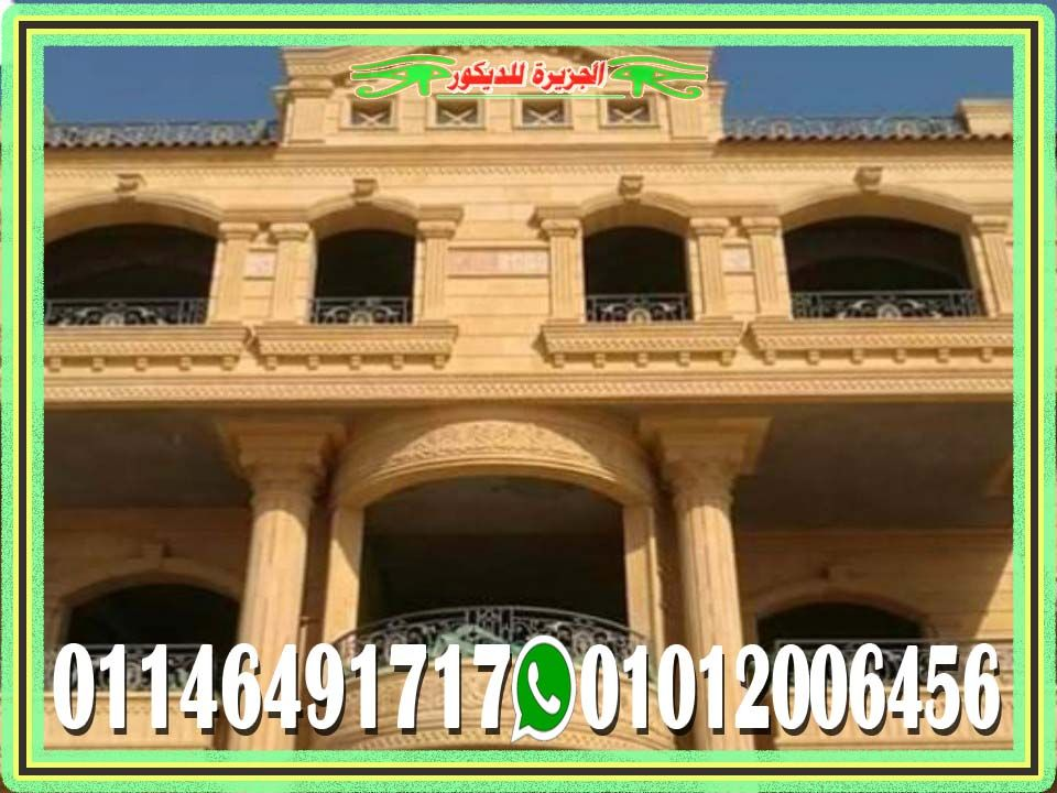 انواع الحجر الهاشمى فى مصر واسعاره 01012006456 House Styles Taj Mahal Mansions