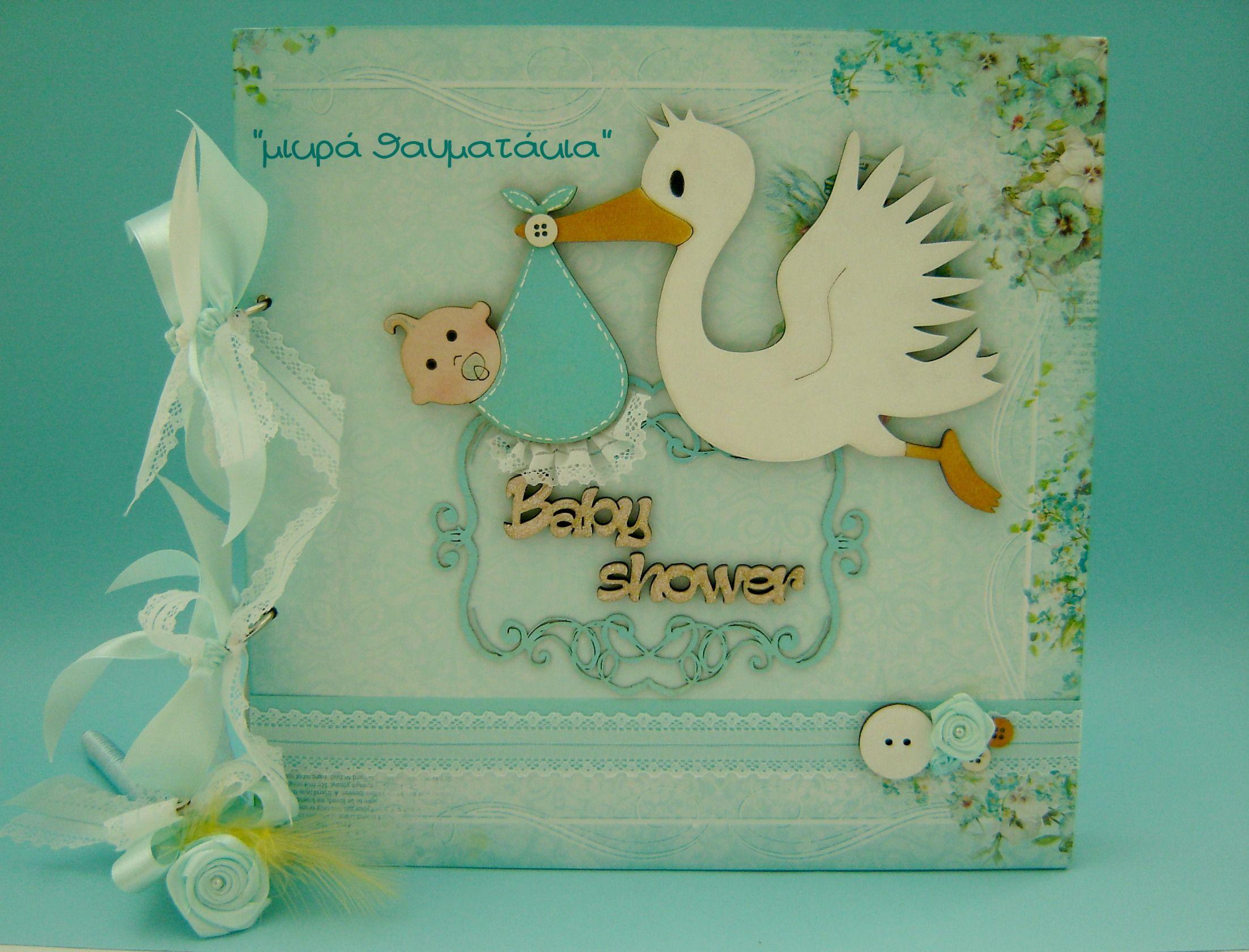 """baby shower"""