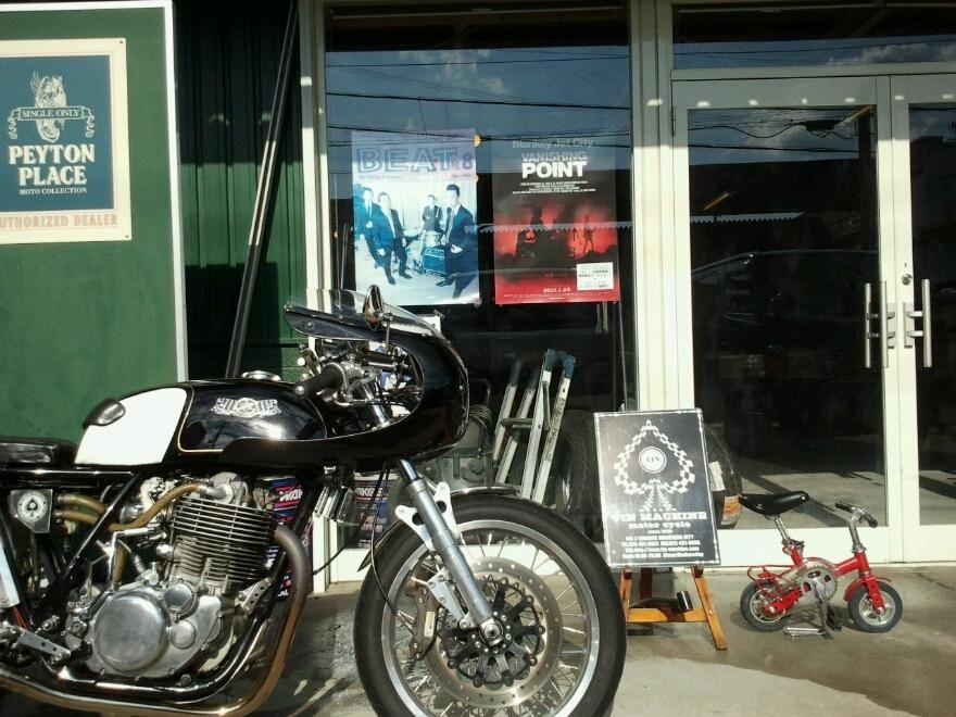 【和歌山県】TIN MACHINE motorcycle(motorcycle)和歌山市新在家143-2