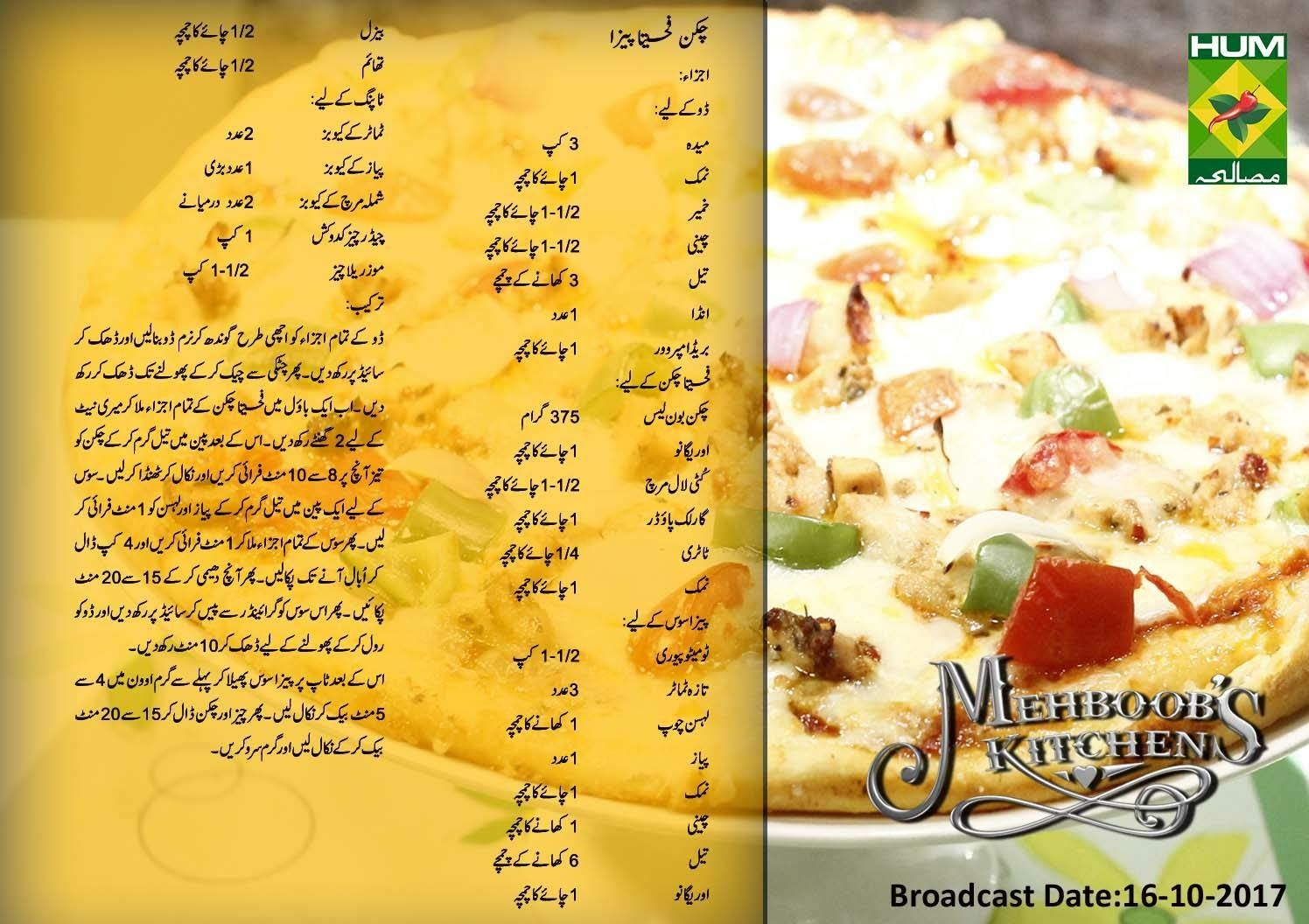 Pin By Alizeekhan On Receipes Desi Food Fresh Salads Pizza Recipes