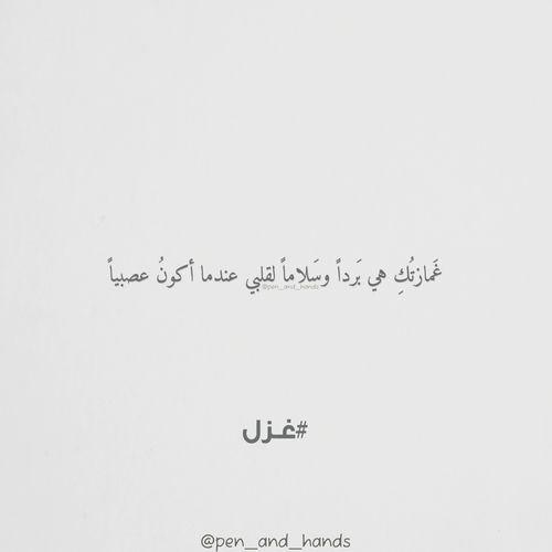 صور عن العصبية والغضب صور معبرة عن الغضب مع عبارات Words Calligraphy Arabic Calligraphy