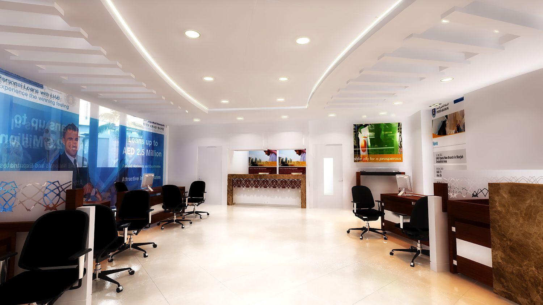 Bank Interior Home Interior Home Decor