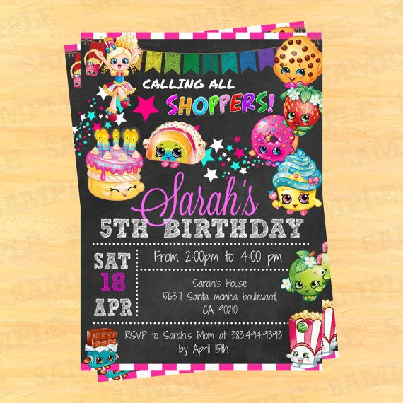 Printable Shopkins Birthday Party Invitation Download Custom Instant