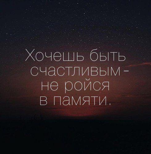 Statusy So Smyslom V Kartinkah 44 Foto Citaty Vdohnovlyayushie Citaty Mysli