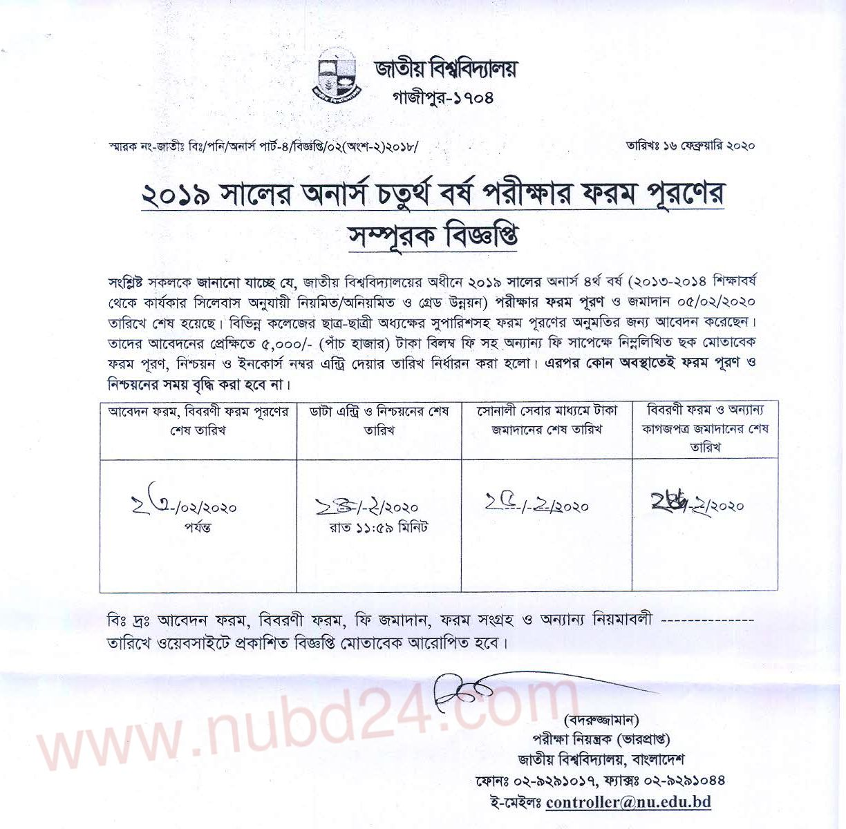 Honours 4th Year Form FIll Up 2020 (New Notice) in 2020