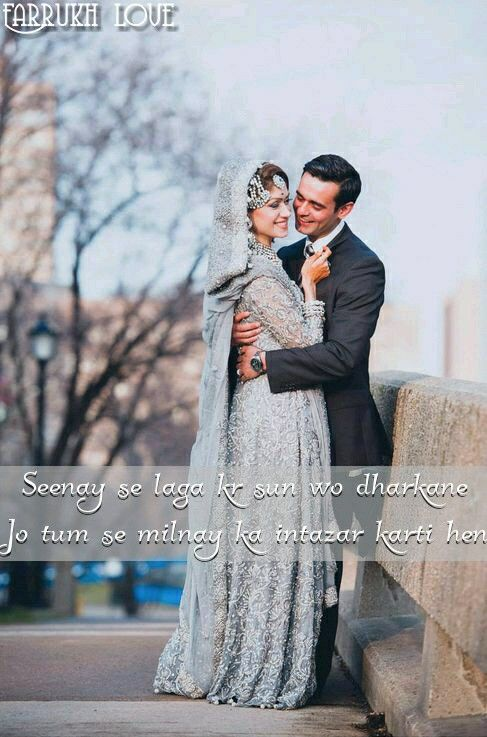 Hayeeeeeeeee Zbrdast Mohabbat Pinterest Urdu Poetry Urdu