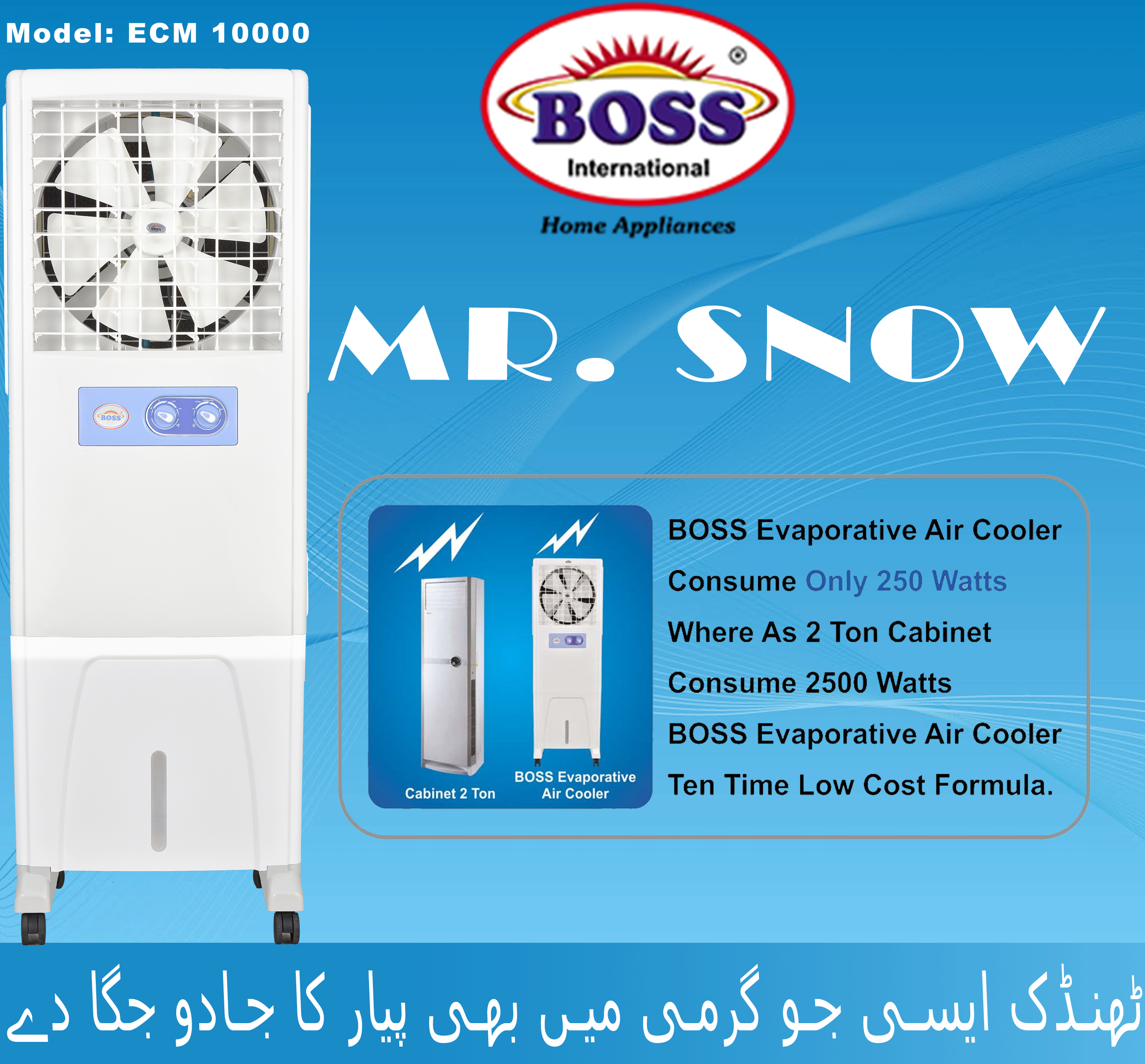 BOSS New Innovation in Evaporative Air Cooler. | BOSS air coolers ...
