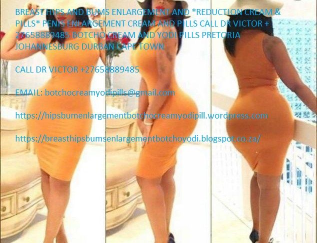 Pin On Breast Hips And Bums Enlargement And Reduction Cream