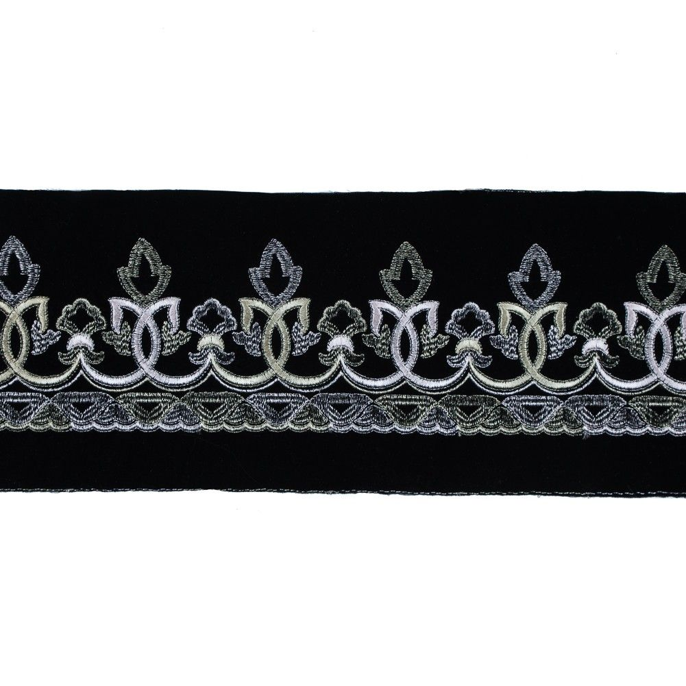 "Black Embroidered Velvet Trim - 7"" - Lace - Trims"