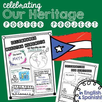 Celebrating Our Heritage Poster Project For Hispanic