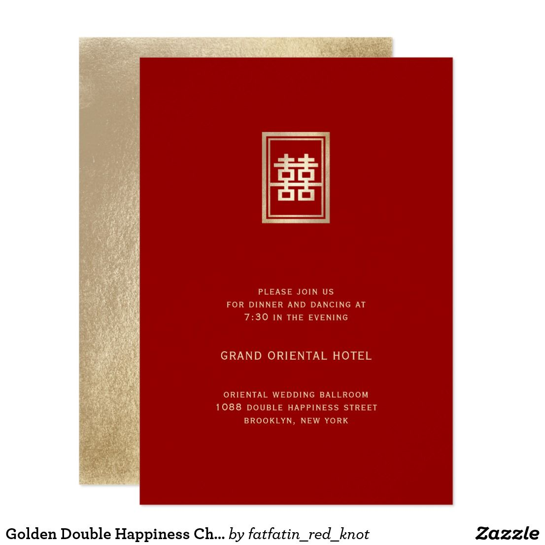 Golden Double Happiness Chinese Wedding Reception Invitation ...