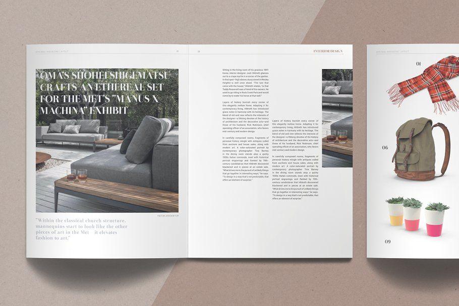 Interior Design Magazine Ad Cool Magazine Layout Beautiful