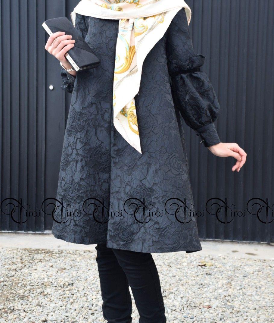 مانتوهای خاص بهاره در مزون تیروژ Clothes Design Fashion Design Fashion