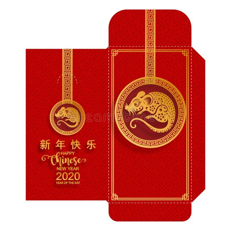 Chinese New Year 2020 Money Red Envelopes Packet Chinese New Year 2020 Money Re Aff Envelopes Red Chinese New Year 2020 Red Envelope Chinese New Year
