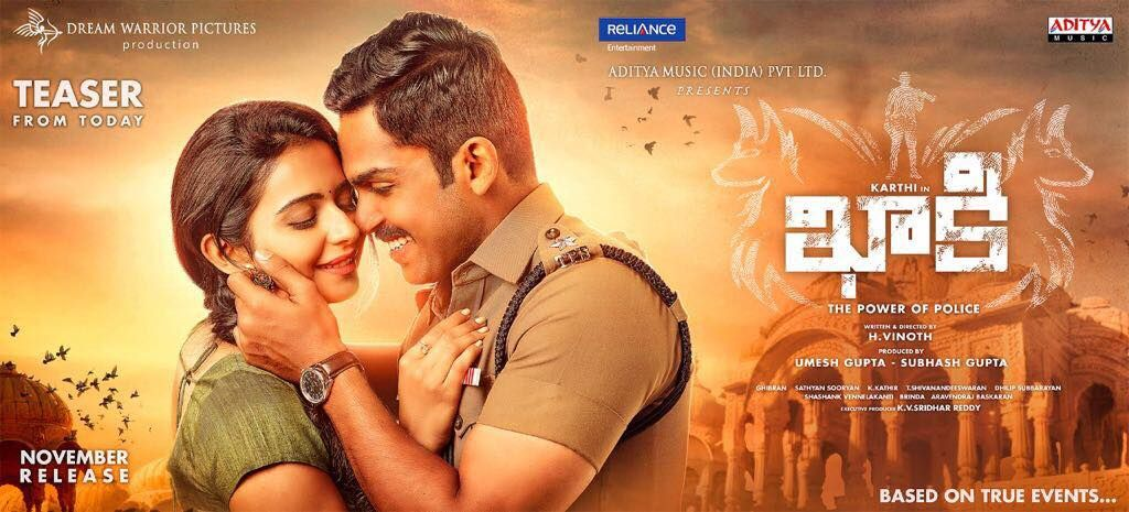 Khakee Movie | Release Date: Nov 17th, 2017  #khakee #karthi