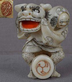 Netsuke SHISHIMAI dance by SHOGETSU