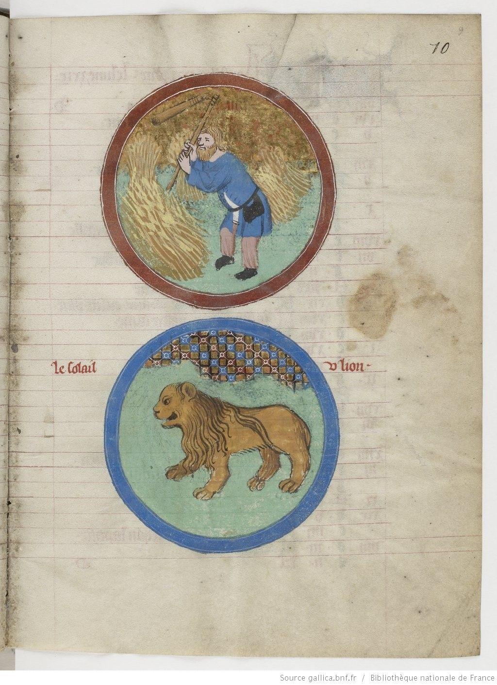 July - Psautier latin-français, 14th century - Bibliothèque nationale de France, Département des manuscrits, NAF 4600