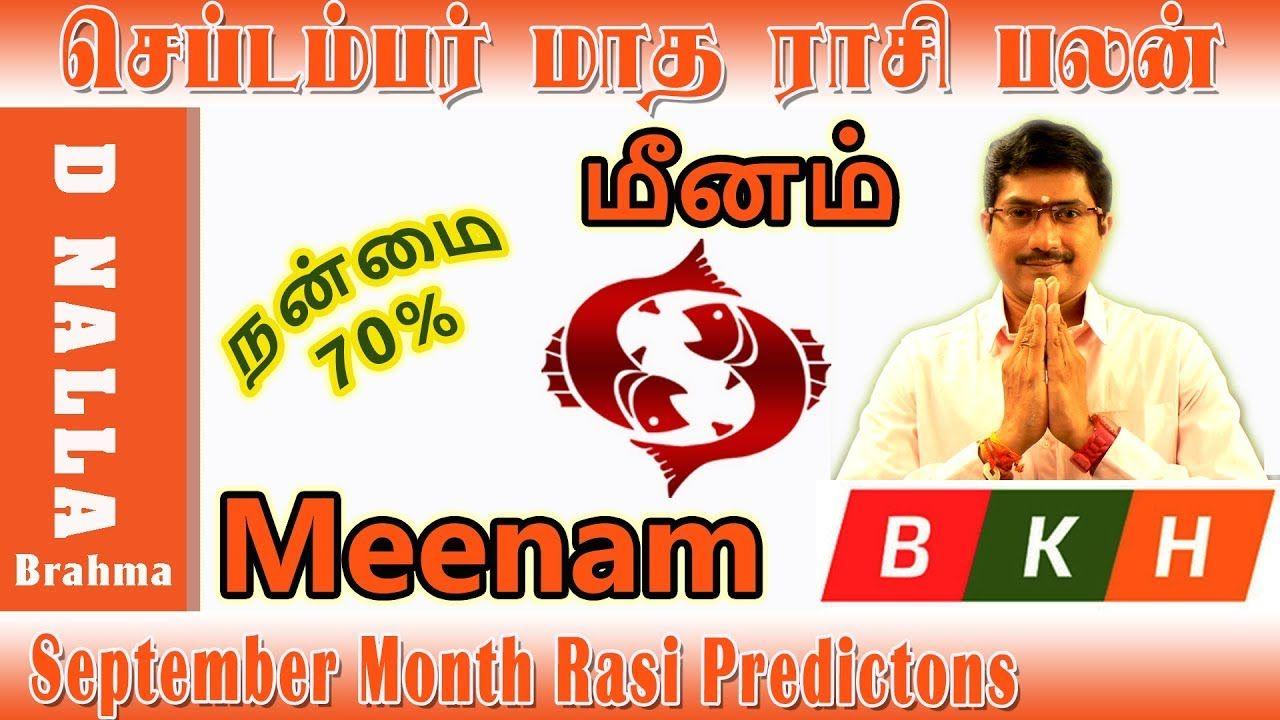 Meenam Rasi (Pisces) September Month Rasi Palan 2018-2019