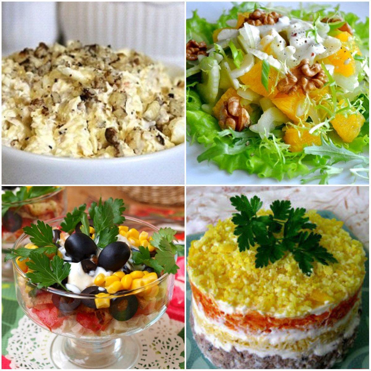 салаты рецепты с фото простые и вкусные дешевые