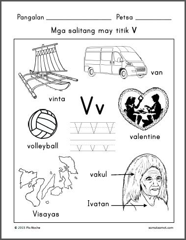 Titik V | Pics name | Preschool worksheets, Worksheets, Kindergarten