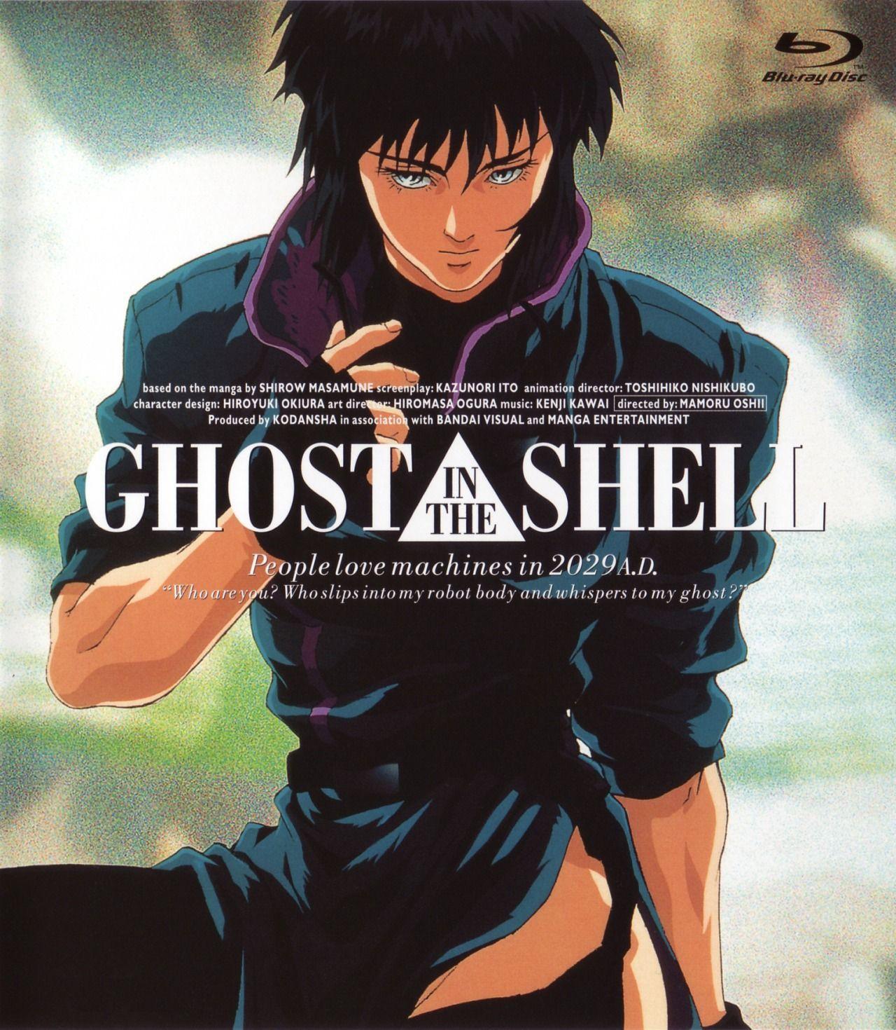 Idea de J. Reese en Ghost in the Shell Fantasma, Anime
