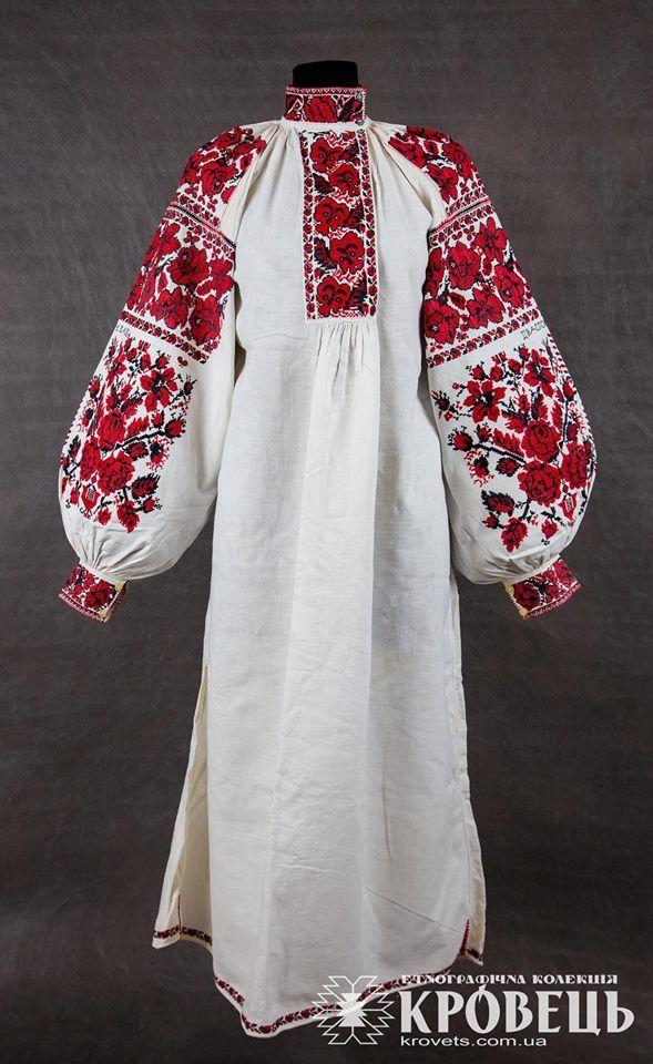 5813ce31984278 Сорочка жіноча вишита, додільна (можливо весільна), Середнє Подніпров