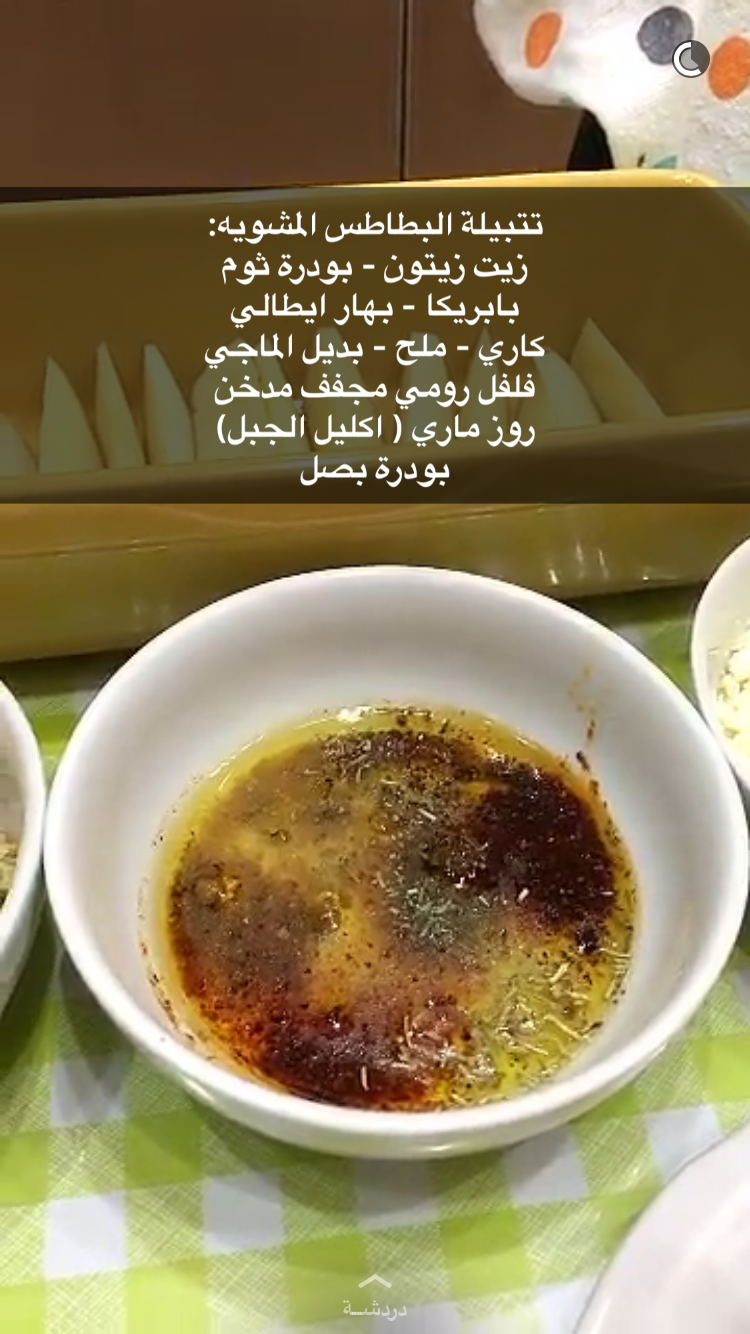 Pin By Walldhuha Mustafa On اكلات Cookout Food Food Receipes Food Dishes