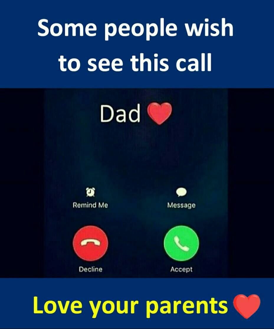 I wish to see this call images