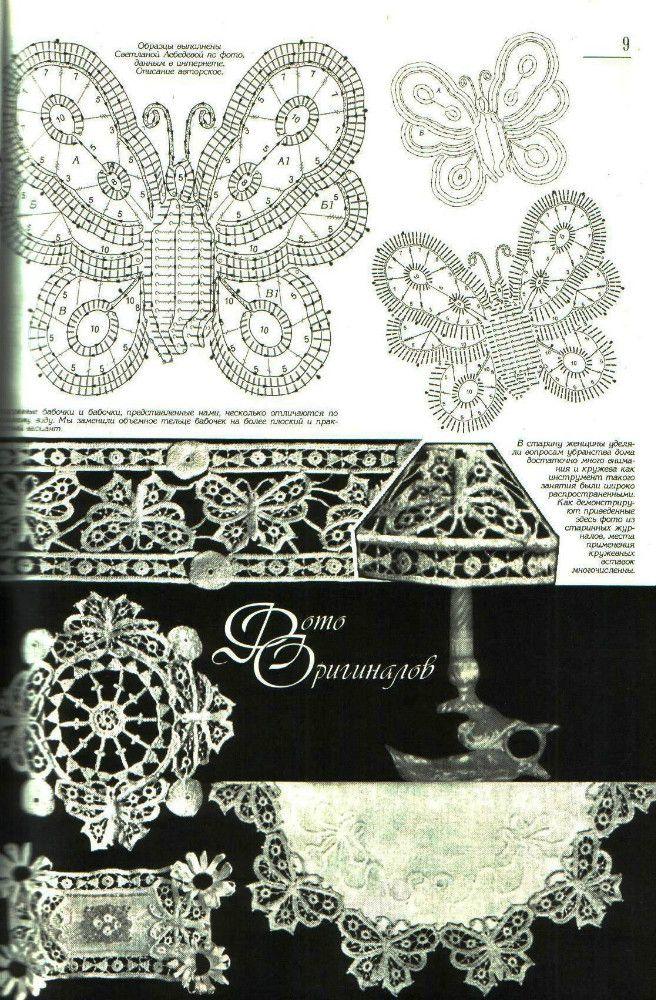 filet häkeln Schmetterling... filet crochet pattern | Crochet ...