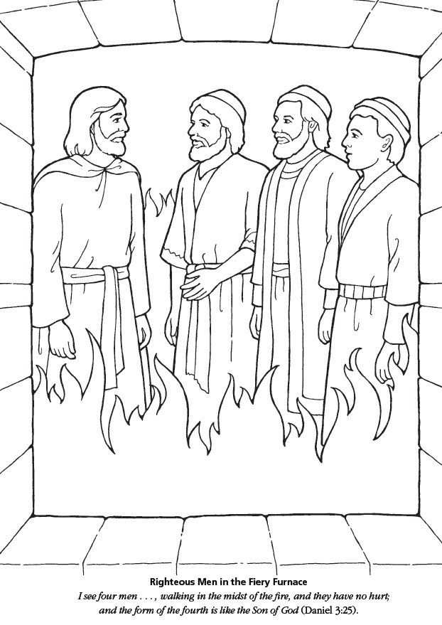 Shadrach Meshach And Abednego Coloring Pages Primary Sunday